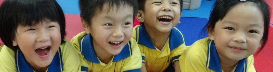 2017/18至2019/20學年幼稚園及幼兒中心學費減免計劃統計數字